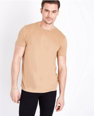 Street Style Brown Short Sleeve Muscles Gym Fit T Shirt